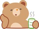 お茶をのむクマ